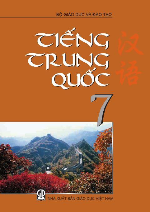 Tiếng Trung Quốc 7