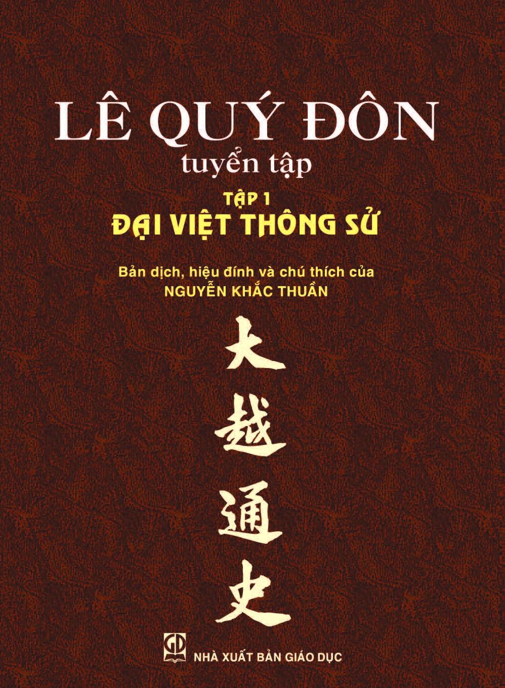 Lê Quý Đôn tuyển tập - tập 1 - Đại Việt thông sử