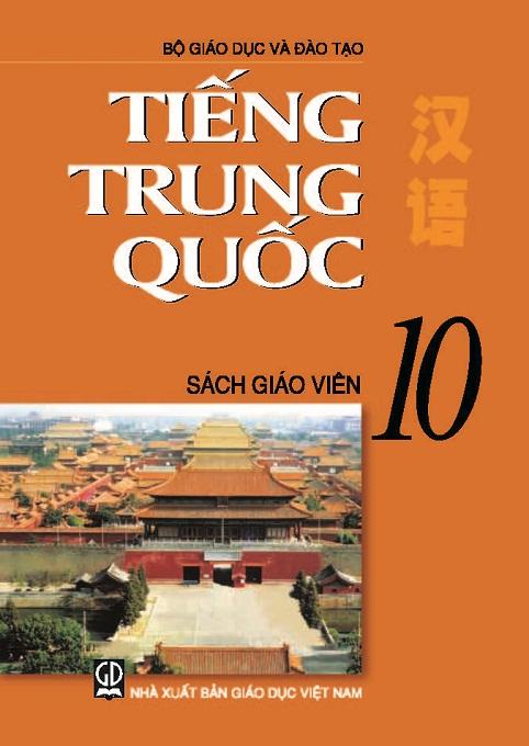 Tiếng Trung Quốc 10 - Sách Giáo Viên