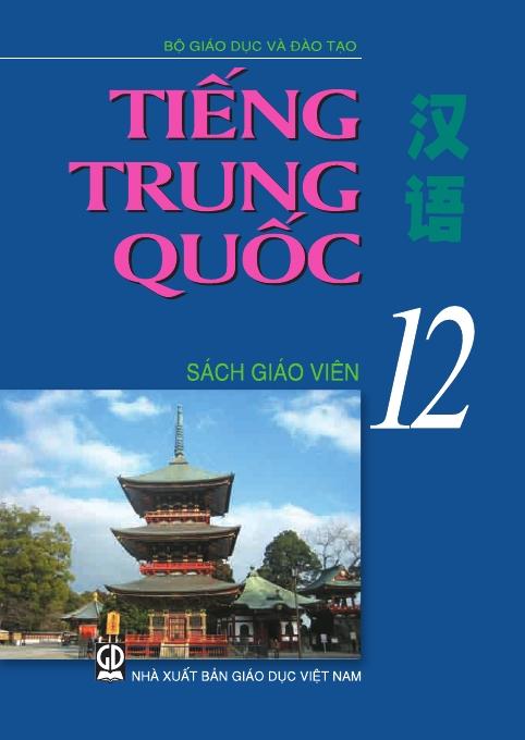 Tiếng Trung Quốc 12 - Sách Giáo Viên